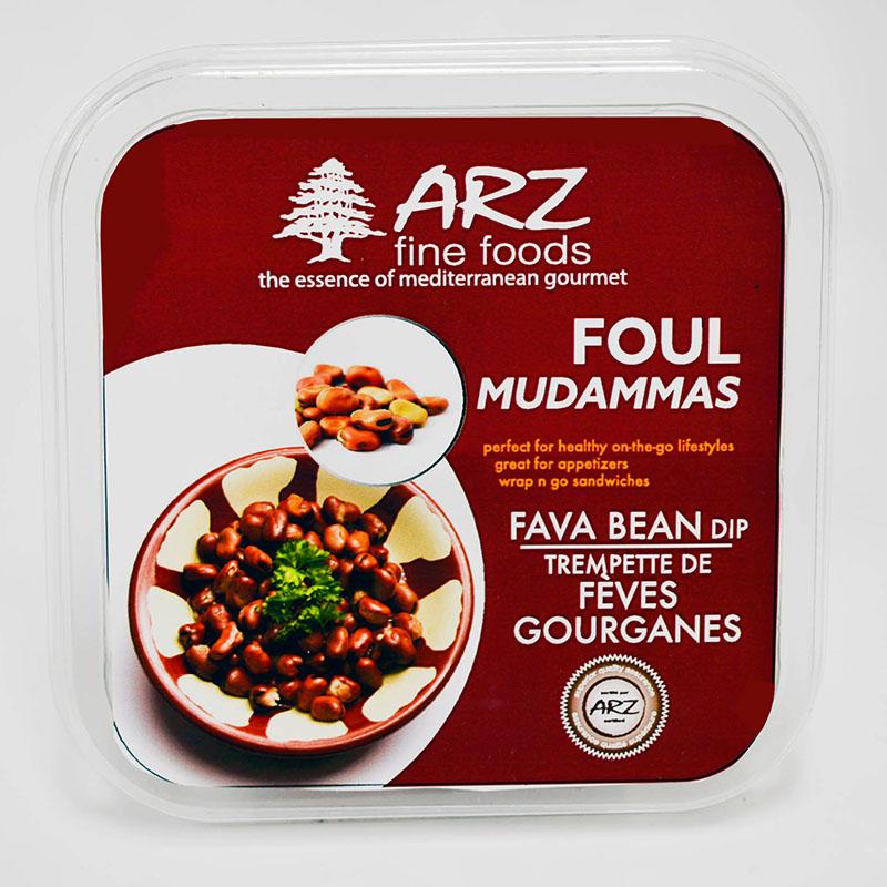 Fava Beans(Foul)