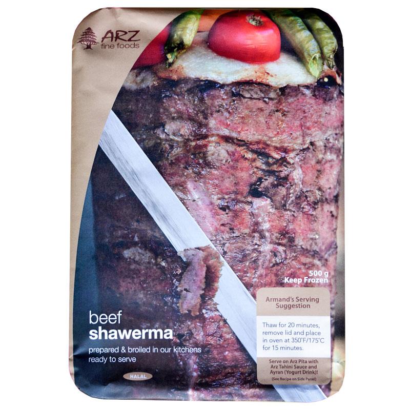 Arz-Beef-Shawerma-500gr