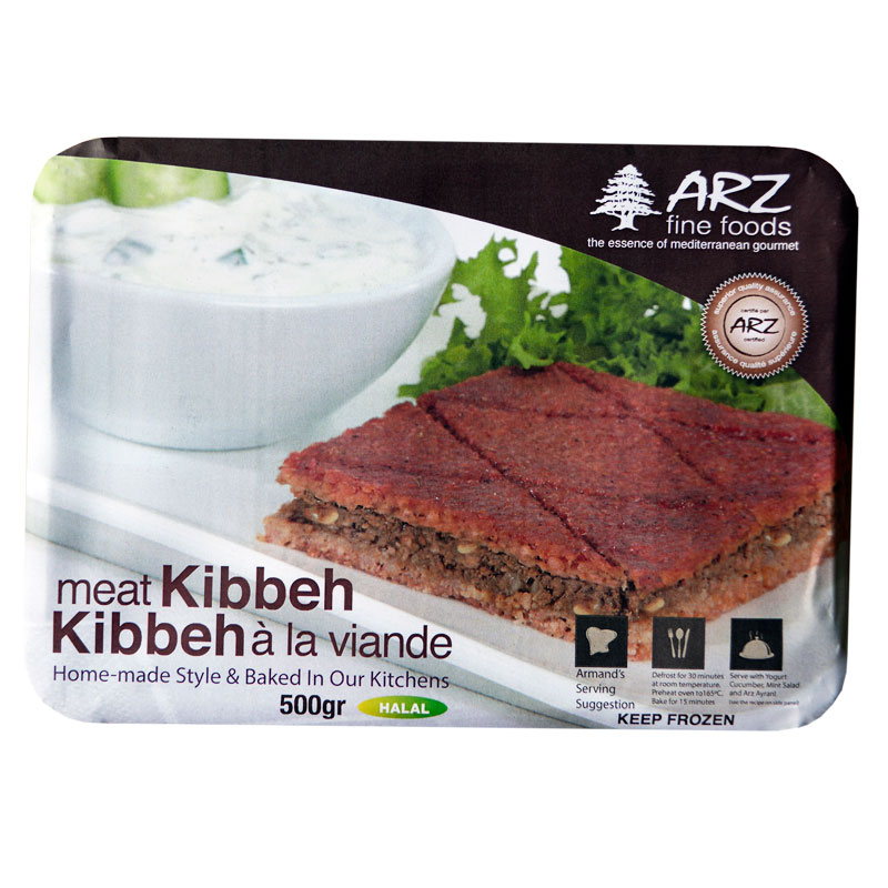 Arz-Meat-Kebee_500gr