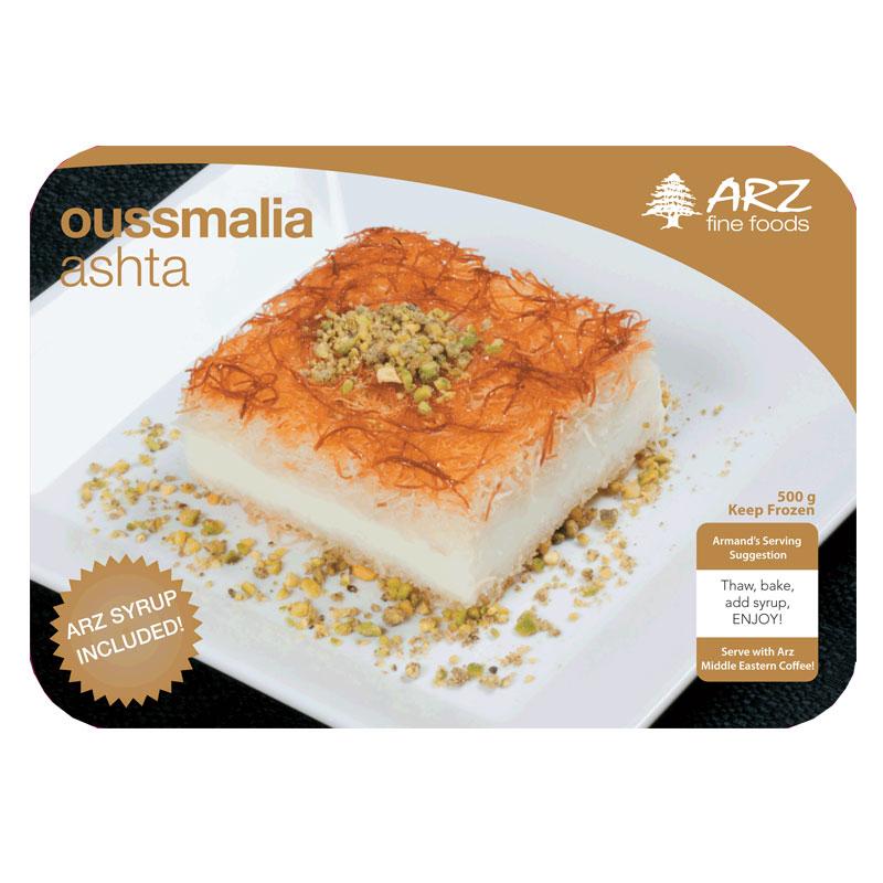 Arz-Oussmalia-Ashta_500g