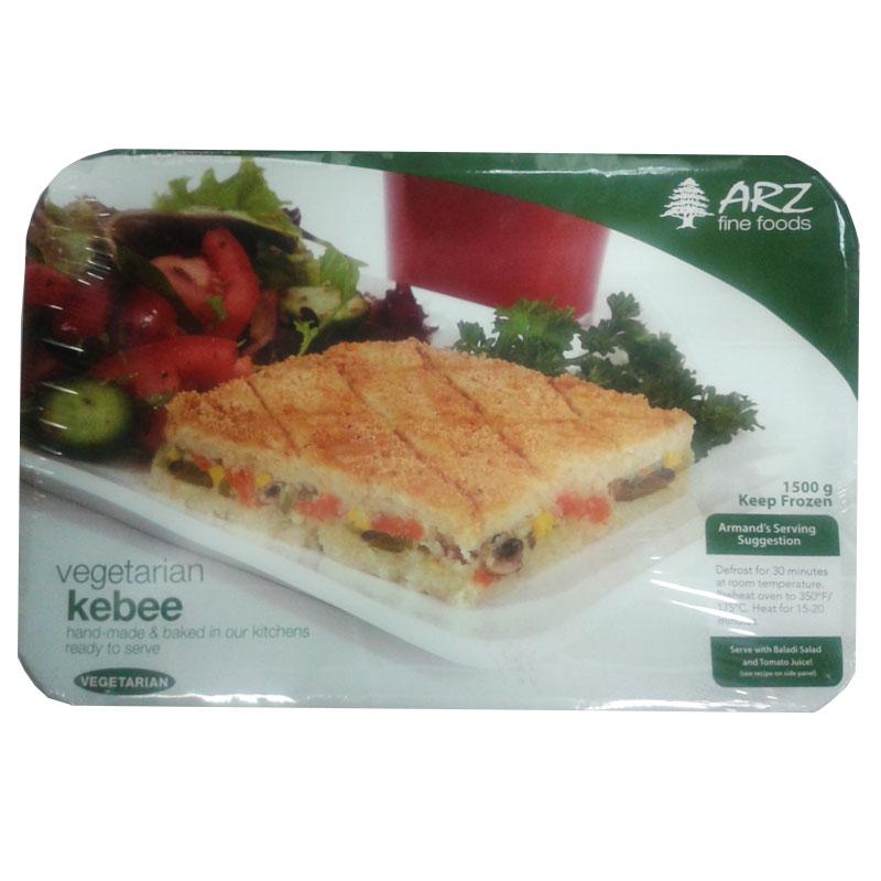 Arz-Vegetarian-Kebee-1000-g