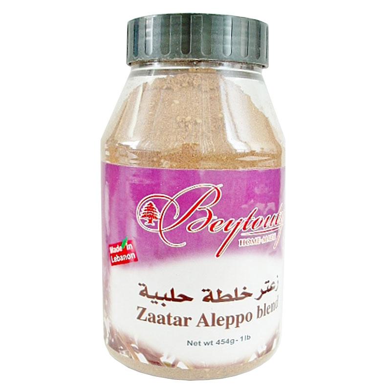 Arz-Zaatar-Aleppo-Blend-1-Lb