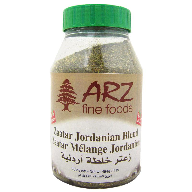 Arz-Zaatar-Jordanian-Blend