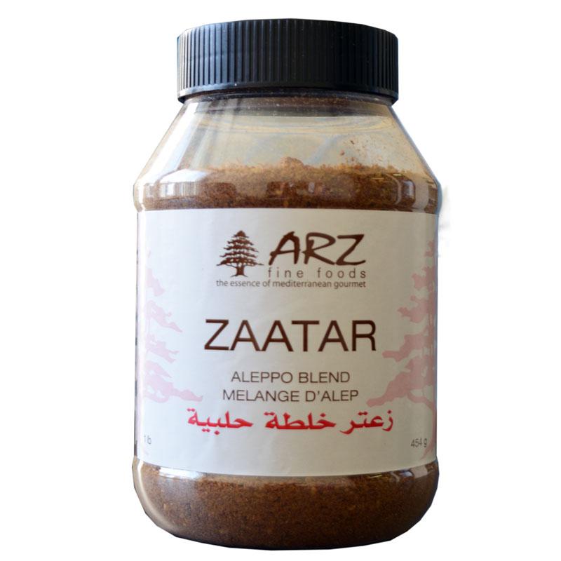Arz-Zattar-Aleppo-Blend